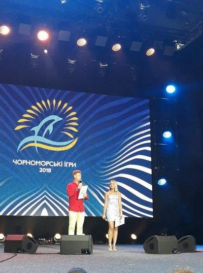 За Гран-Прі «Чорноморських Ігор» боротимуться 7 конкурсантів