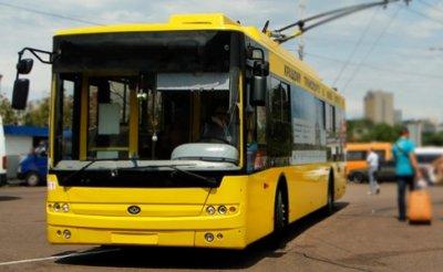 КП «Херсонелектротранс» закупило 4 тролейбуси