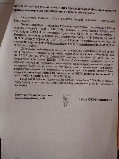 Віктор Короленко: Ви можете поцікавитися, як препарати для онкохворих заказують у всіх лікарнях Херсонщини