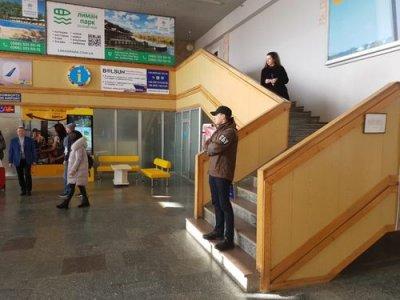 СБУ и ГБР в аэропорту «Херсон»