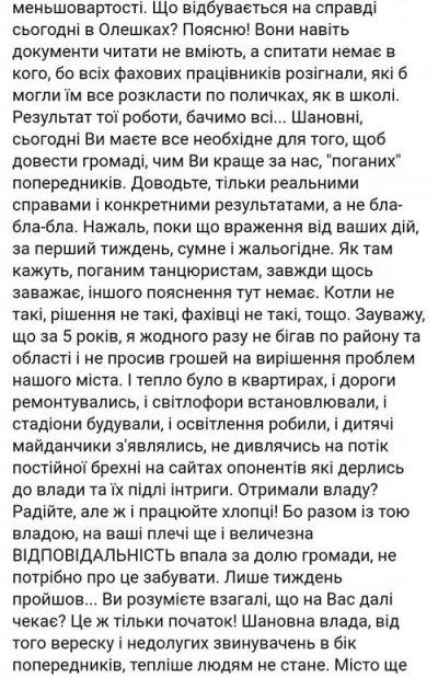 Воронов о действиях областной комиссии ТЭБ и ЧС: «Визг, нытье и шоу»